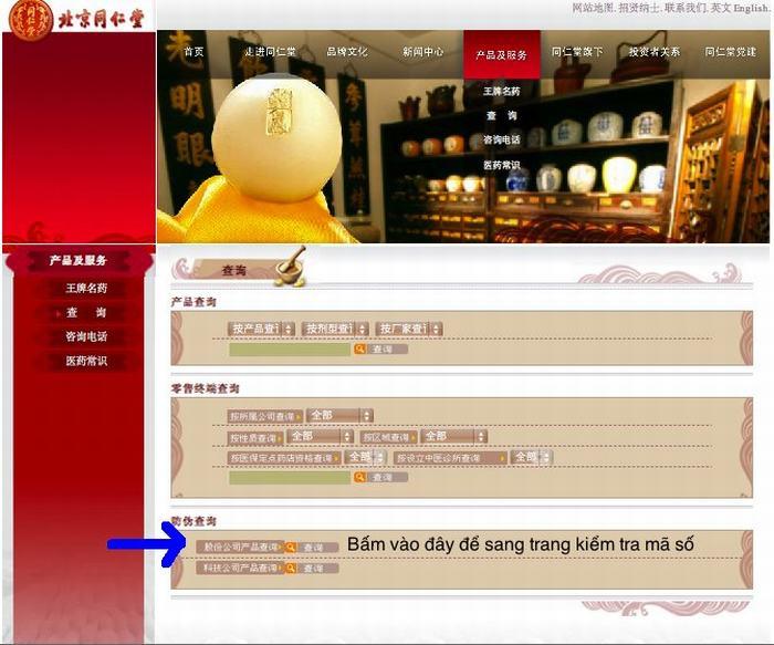 Hướng dẫn tra mã trên web tongrentang.com của Tong Ren Tang