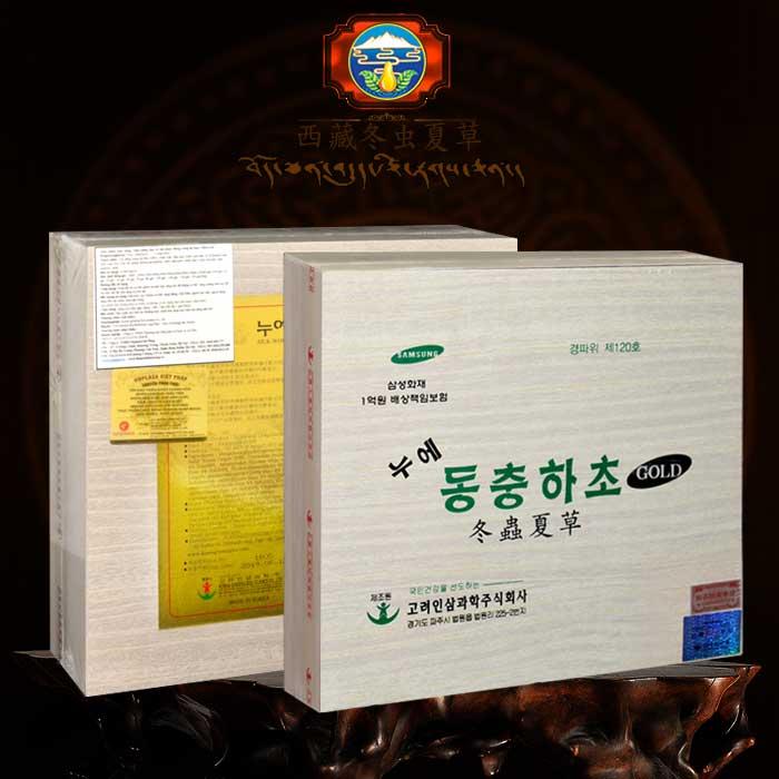 nước uống đông Trùng Hạ Thảo Hàn Quốc Sam Sung hộp gỗ 60 gói