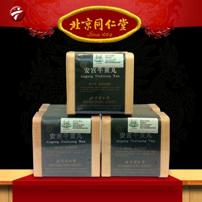 Angong niuhuang wan hộp gỗ màu xanh 1 - 2 viên