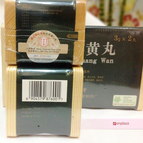 Hộp có tem chính hãng và mã vạch sản phẩm