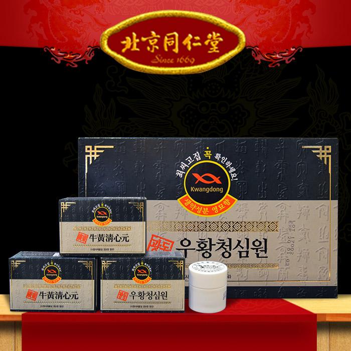 Địa chỉ bán an cung ngưu hoàng hoàn Hàn Quốc tại Hà Nội