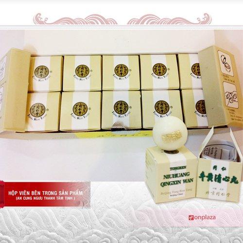 Bên trong ngưu hoàng thanh tâm hoàn gồm 10 hộp, mỗi hộp 1 viên