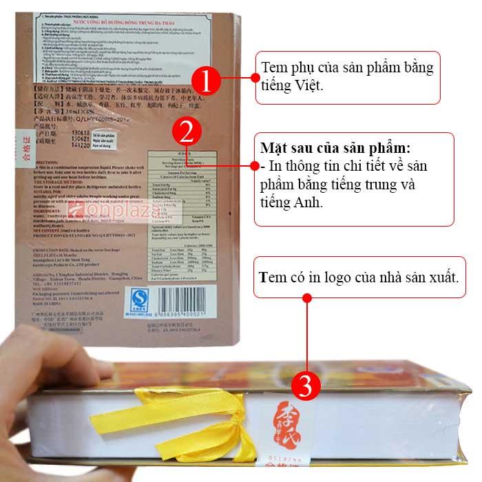 số lô và mã vạch sản phẩm được in ở mặt sau sản phẩm