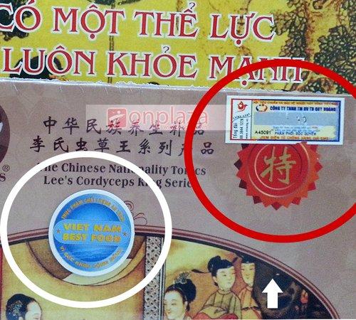 tem chống giả của nhà phân phối và logo chứng nhận thực phẩm an toàn chất lượng