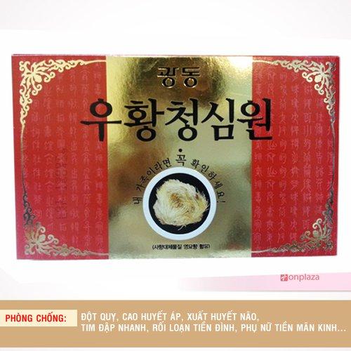 Giấy chứng nhận an cung ngưu hoàng hoàn Hàn Quốc