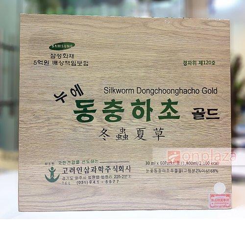 Bán đông trùng hạ thảo Hàn Quốc chính hãng tại Hà Nội