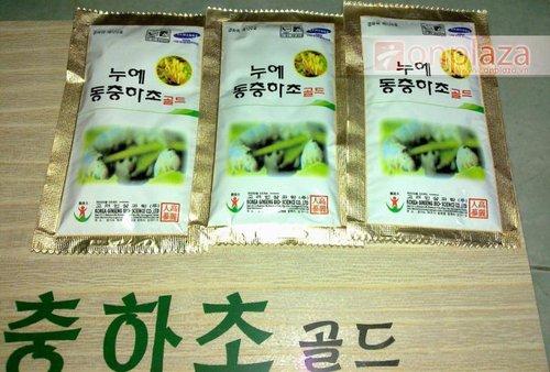 Đông trùng hạ thảo Hàn Quốc SamSung