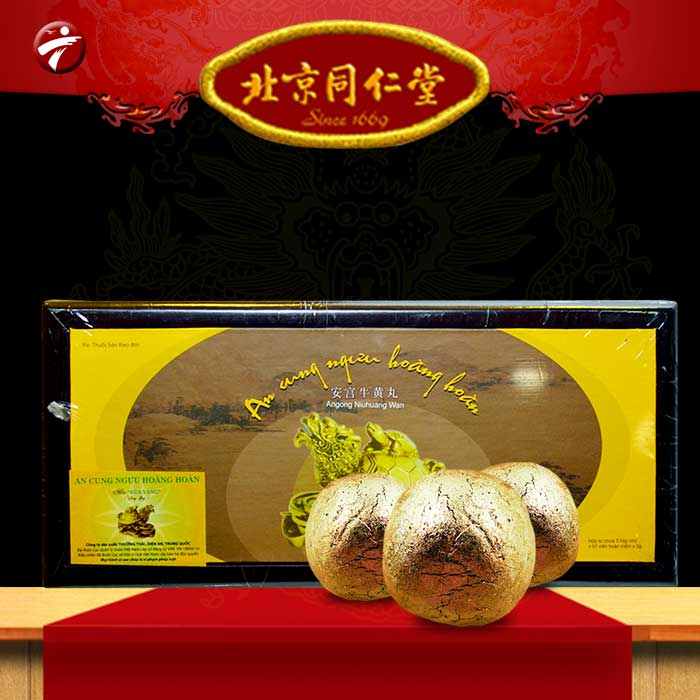 An cung ngưu hoàng hoàn hiệu rùa vàng hộp gỗ 3 viên