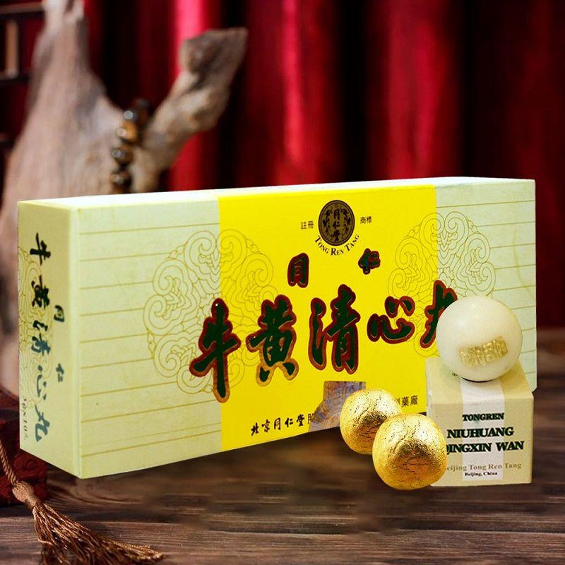 Ngưu hoàng thanh tâm hoàn (Chữ xanh) - Niuhuang qingxin wan