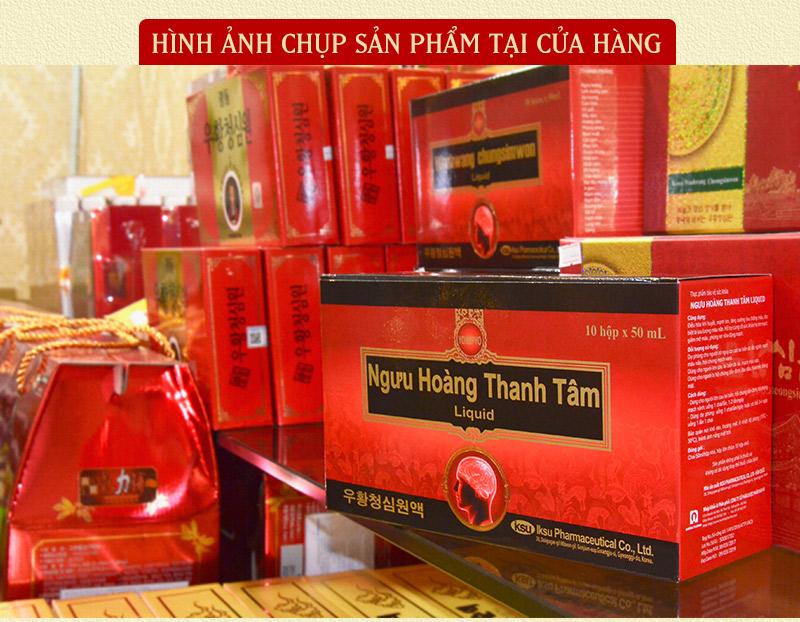 Ngưu Hoàng Thanh Tâm Liquid A035 5