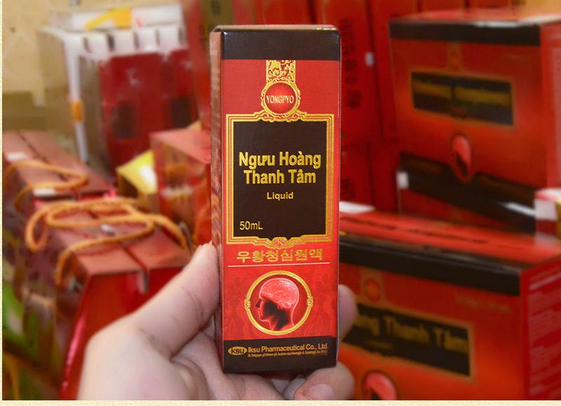 Ngưu Hoàng Thanh Tâm Liquid A035 7