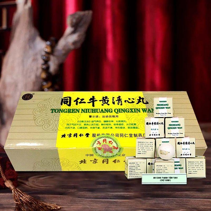 Ngưu hoàng thanh tâm (Chữ đen) - Tongren Niuhuang qingxin wan