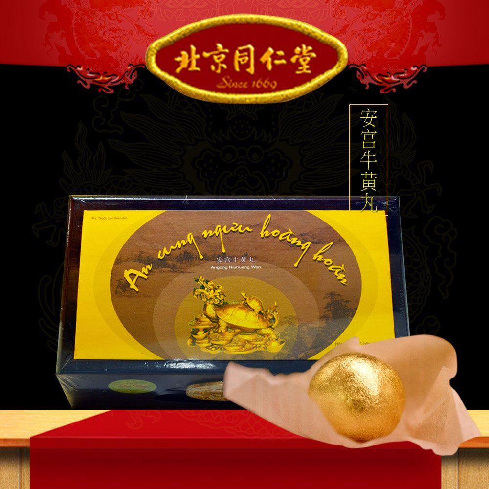 An cung ngưu rùa vàng hỗ trợ điều trị sau tai biến hiệu quả