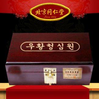 An cung ngưu hoàng hoàn hộp gỗ màu nâu sẫm - Hàn Quốc