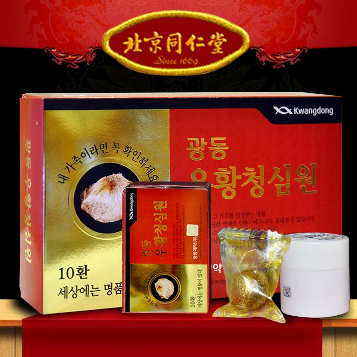 An cung ngưu hoàng hoàn nội địa Hàn Quốc hình tổ kén A030