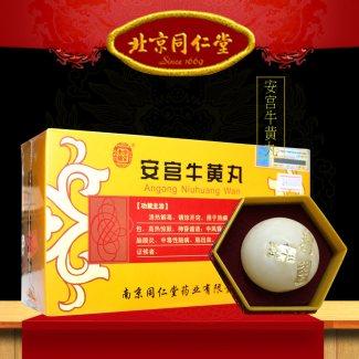 An cung ngưu hoàng hoàn Nam Kinh