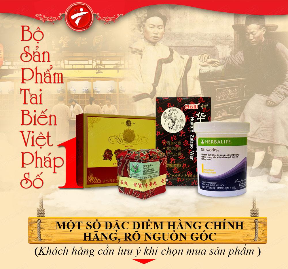 Bộ sản phẩm tai biến Việt Pháp số 1 1
