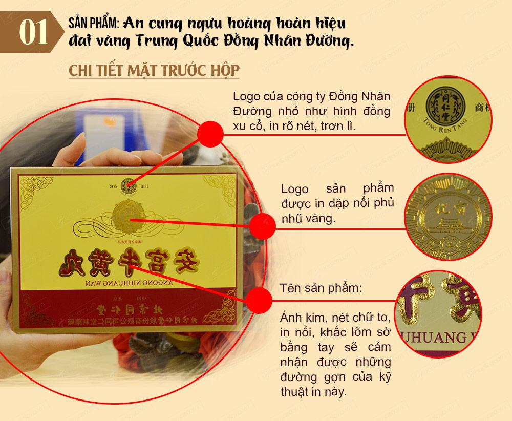Bộ sản phẩm tai biến Việt Pháp số 1 2