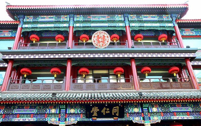 Công ty Đồng Nhân Đường đã chăm sóc sức khỏe cho 8 đời vua nhà Thanh kéo dài 188 năm