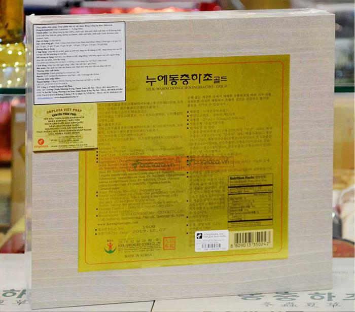 đông trùng hạ thảo HQ sam sung 60 gói D044 2