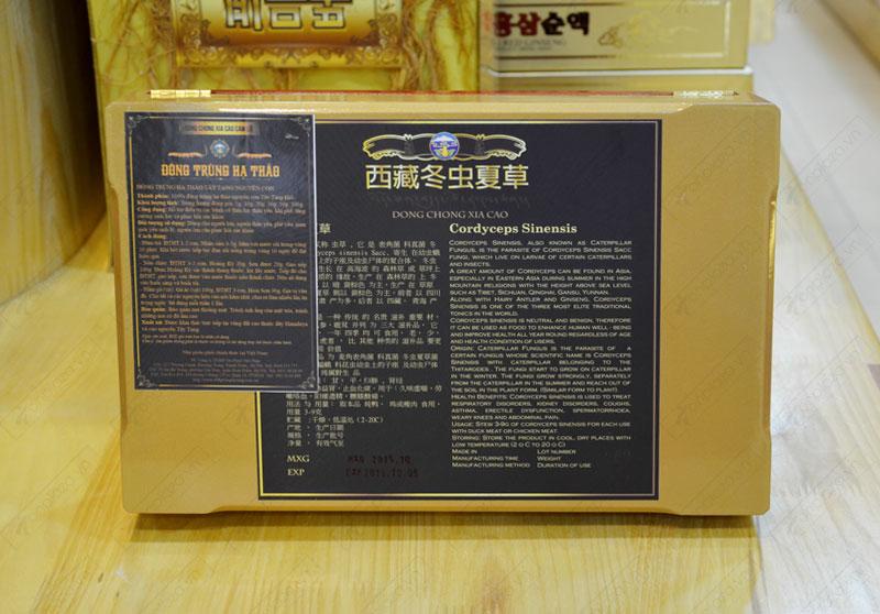Đông trùng hạ thảo nguyên con cao cấp thượng hạng loại 20g/hộp ( hộp 12 ống)  D054 3