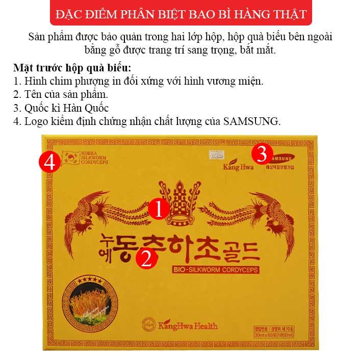 Đông trùng hạ thảo Hàn Quốc hộp gỗ vàng