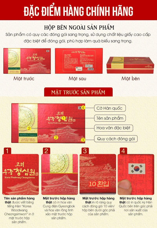 Ngưu hoàng thanh tâm Hàn Quốc hộp giấy (10 viên /hộp) A033  2