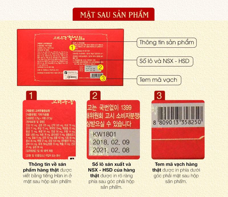 Ngưu hoàng thanh tâm Hàn Quốc hộp giấy (10 viên /hộp) A033  3