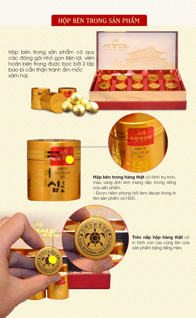 Ngưu hoàng thanh tâm Hàn Quốc hộp giấy (10 viên /hộp) A033  5