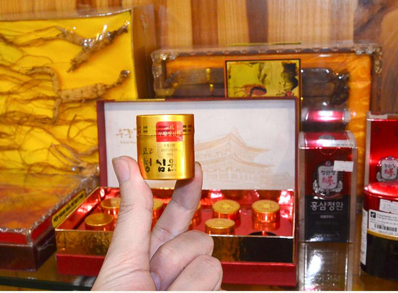 Ngưu hoàng thanh tâm Hàn Quốc hộp giấy (10 viên /hộp) A033  8