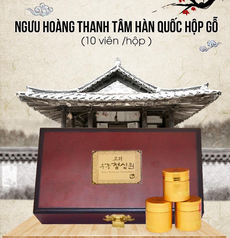 Ngưu hoàng thanh tâm Hàn Quốc hộp gỗ (10 viên/ hộp) A034 1