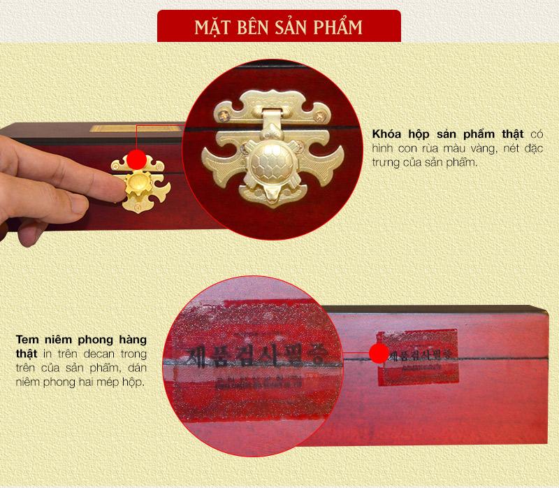 Ngưu hoàng thanh tâm Hàn Quốc hộp gỗ (10 viên/ hộp) A034 3