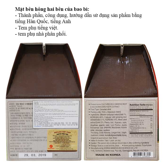 Bên trong hộp của sản phẩm đông trùng hạ thảo hàn quốc dạng túi
