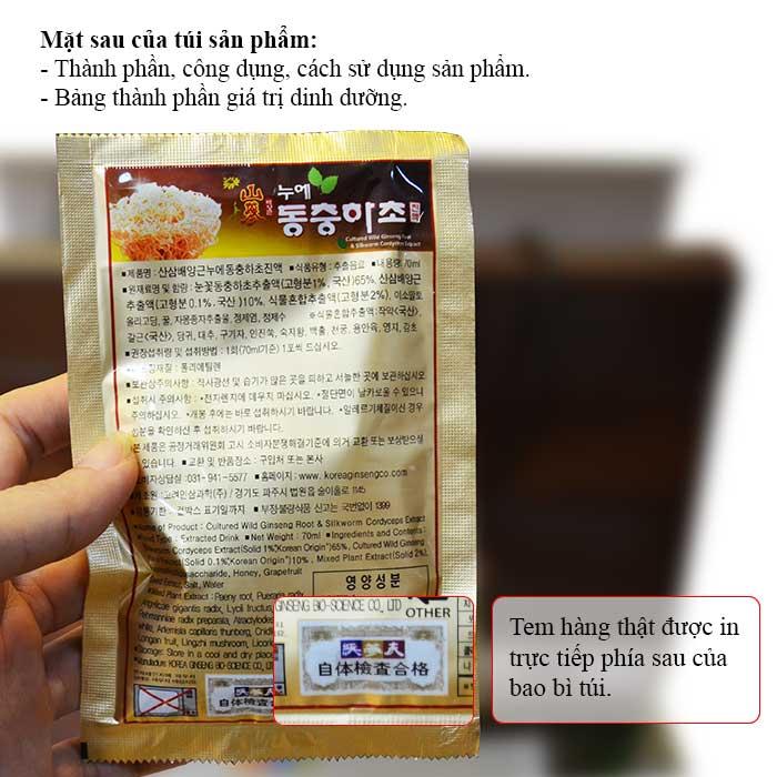 Nước ép tinh chất đông trùng dạng túi (30 gói) D021 4