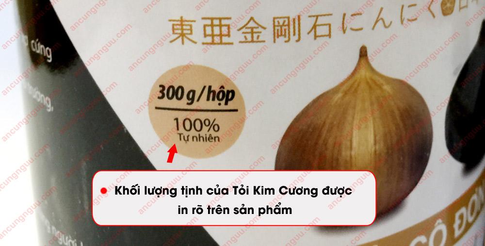 TPCN: Tỏi Kim Cương - Tỏi cô đơn 300G TM020 4