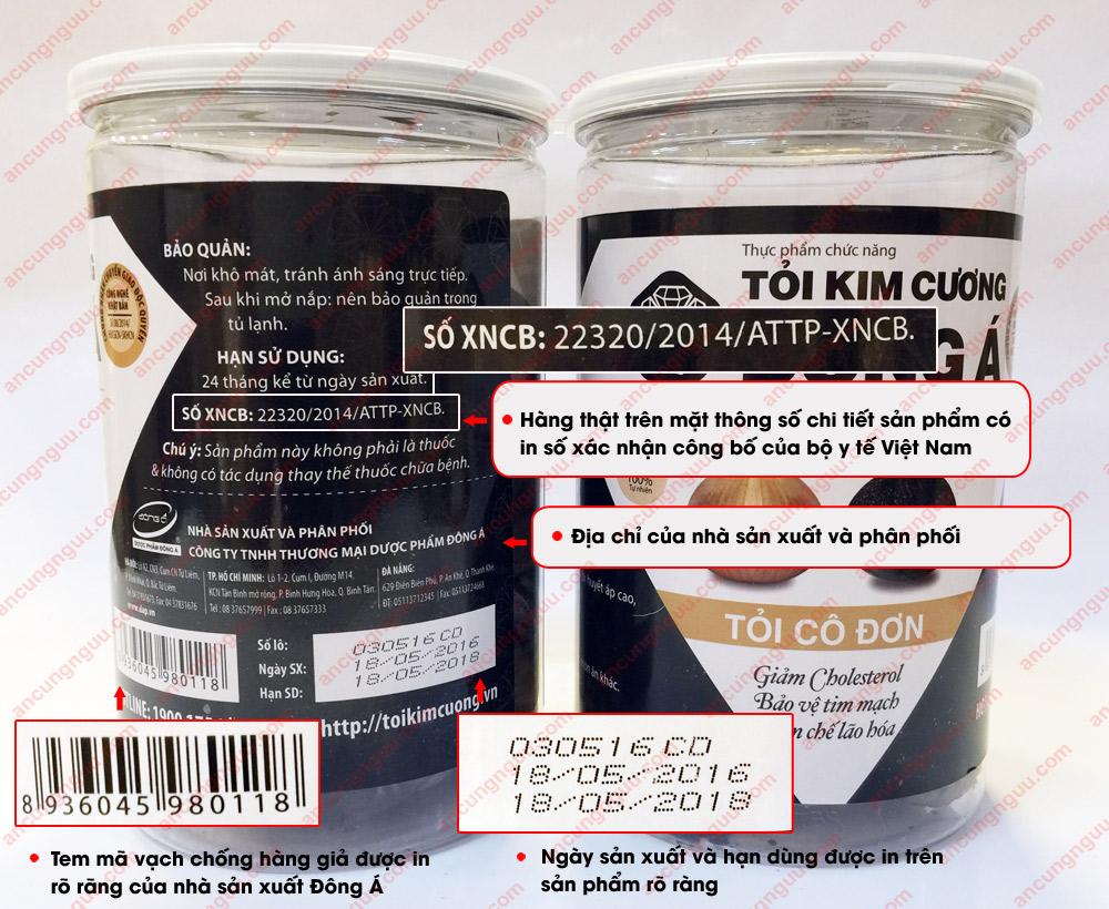 TPCN: Tỏi Kim Cương - Tỏi cô đơn 300G TM020 5