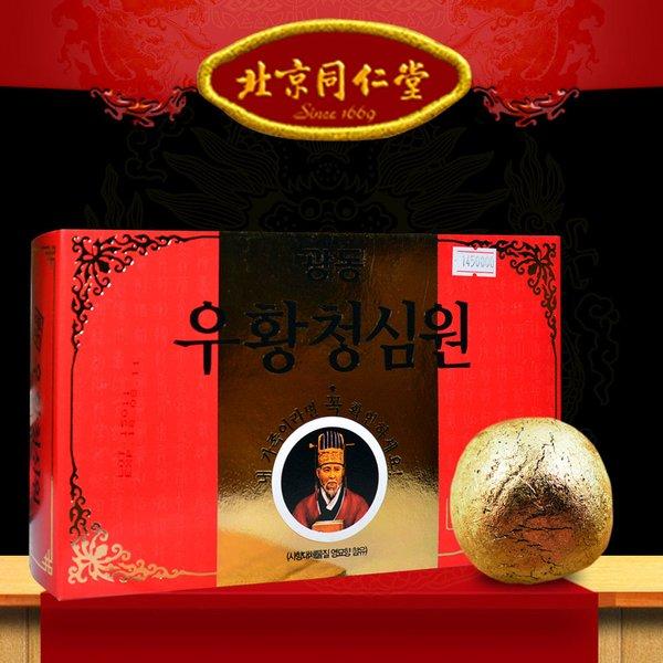 Vũ Hoàng Thanh Tâm Hàn Quốc được mệnh danh là thần dược đối với người bệnh
