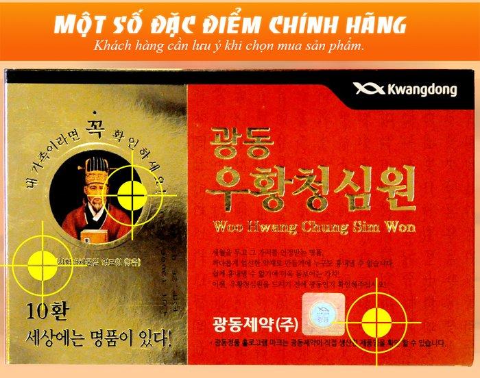 Chi tiết bao bì hộp sản phẩm an cung ngưu Hoàng Hoàn Vũ Hoàng Thanh Tâm