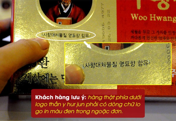 Hàng thật phía dưới logo thần y hur jun phải có dòng chữ lo go in màu đen trong ngoặc đơn.
