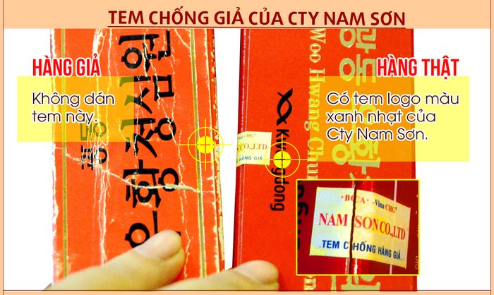 Hàng chính hãng phải có quy cách được ghi rõ bằng tiếng Hàn Quốc trên bao bì hộp