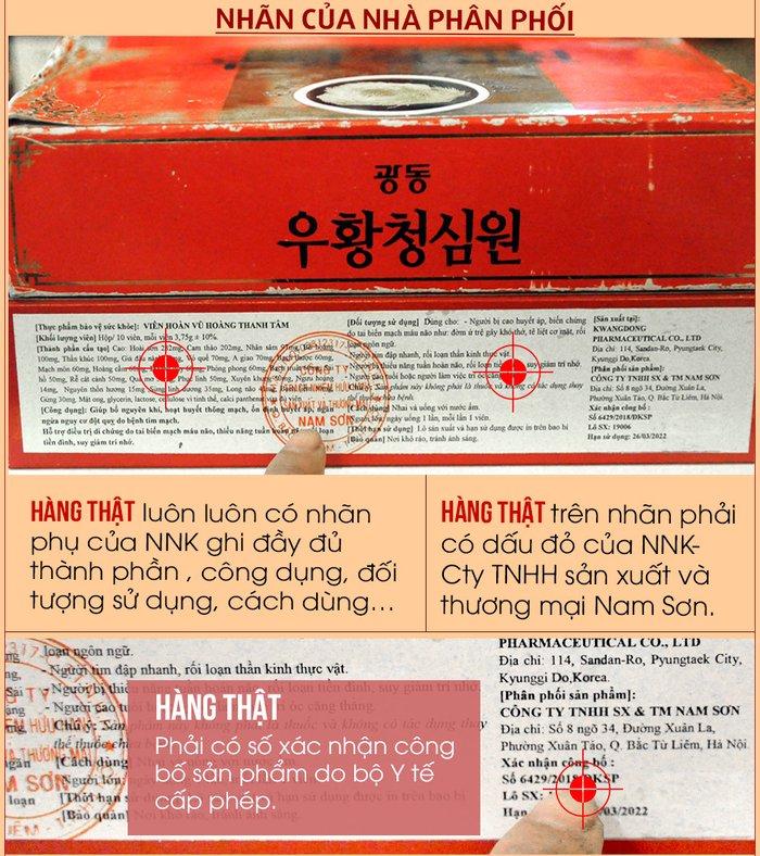 Tem 7 màu chống hàng giả được dán niêm phong trên thân hộp