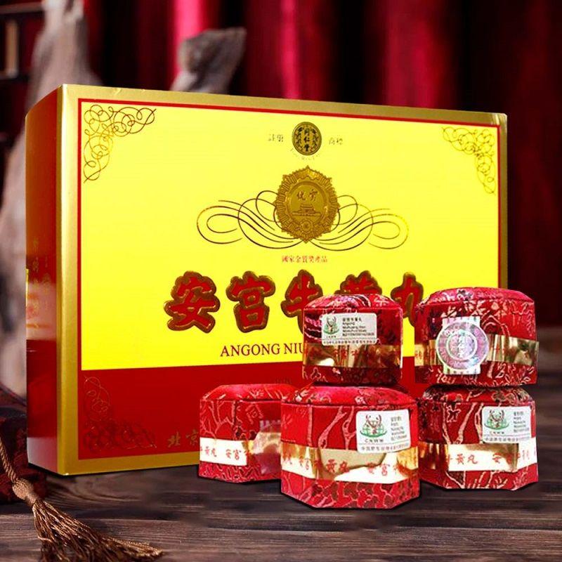 Hộp quà biếu An cung ngưu hoàng hoàn đai vàng trung quốc ĐNĐ A006