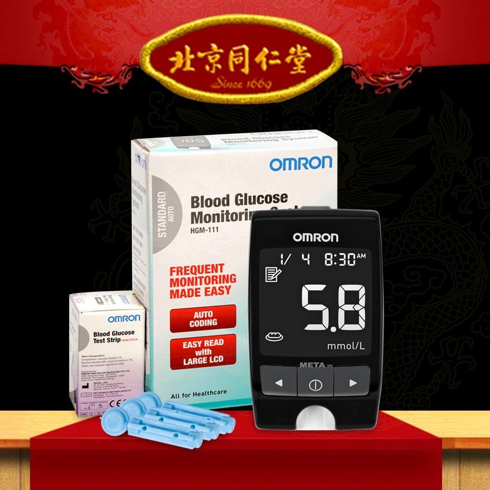 Máy đo đường huyết HGM-111( Loại tiêu chuẩn) TM017