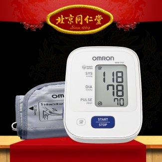 Máy đo huyết áp HEM-7121 TM014