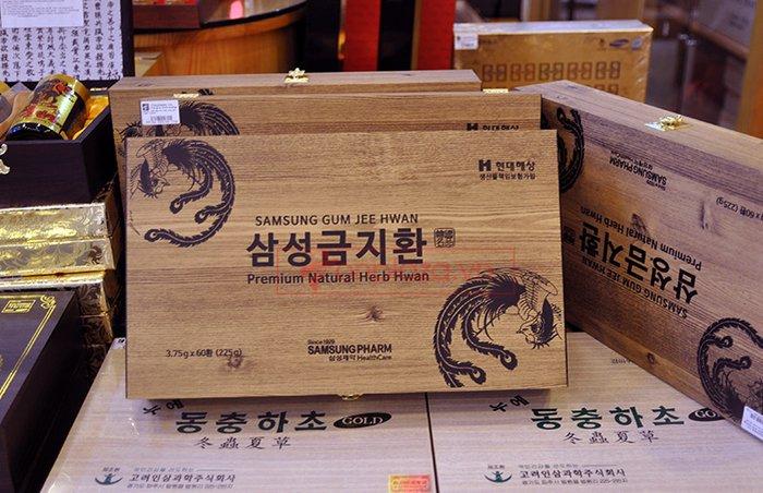 Viên bổ não 60 viên hộp gỗ Samsung Hàn Quốc A036 1