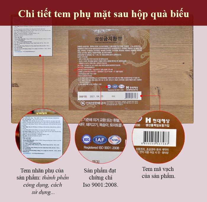 Viên bổ não 60 viên hộp gỗ Samsung Hàn Quốc A036 3