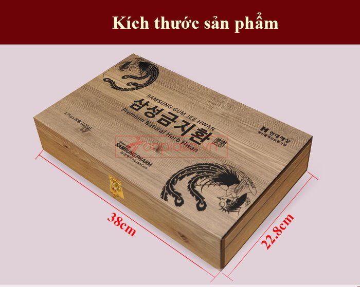 Viên bổ não 60 viên hộp gỗ Samsung Hàn Quốc A036 4