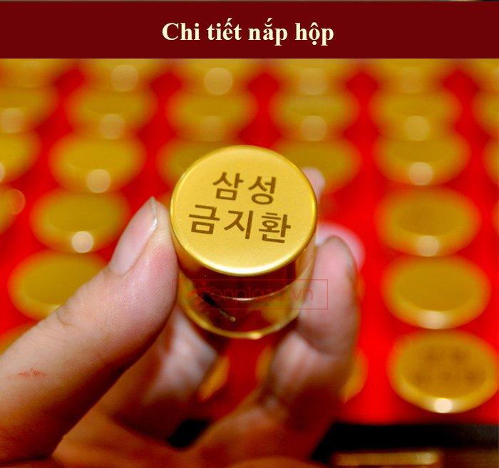 Viên bổ não 60 viên hộp gỗ Samsung Hàn Quốc A036 8