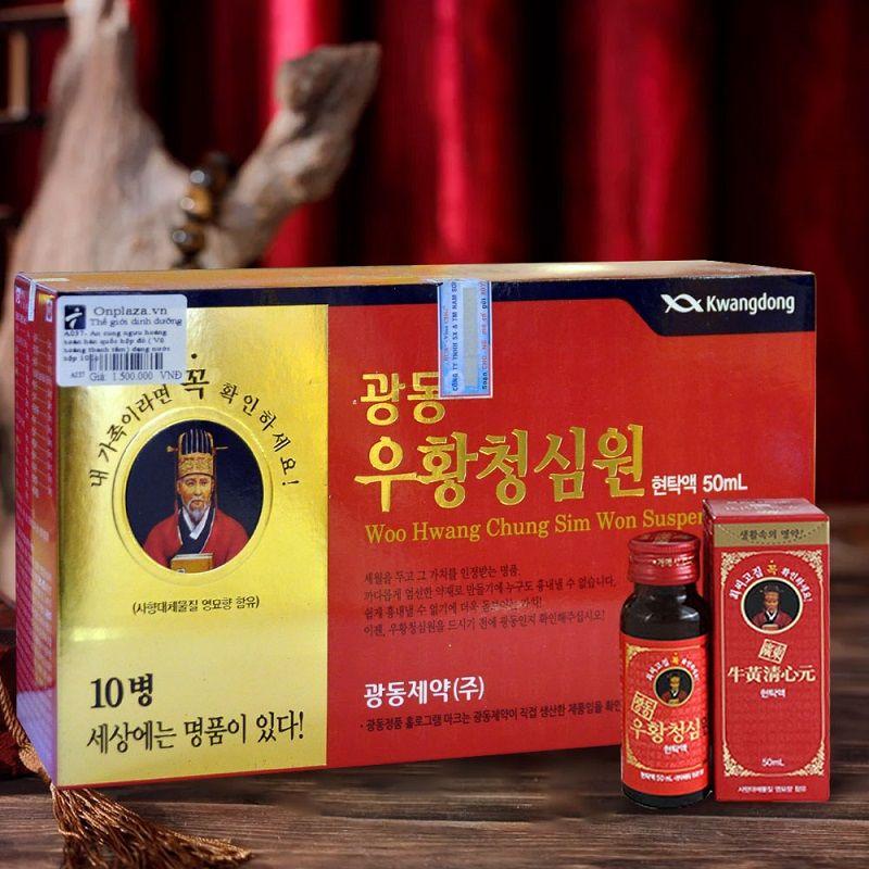 Vũ Hoàng Thanh Tâm Hàn Quốc dạng nước hộp 10 lọ A037