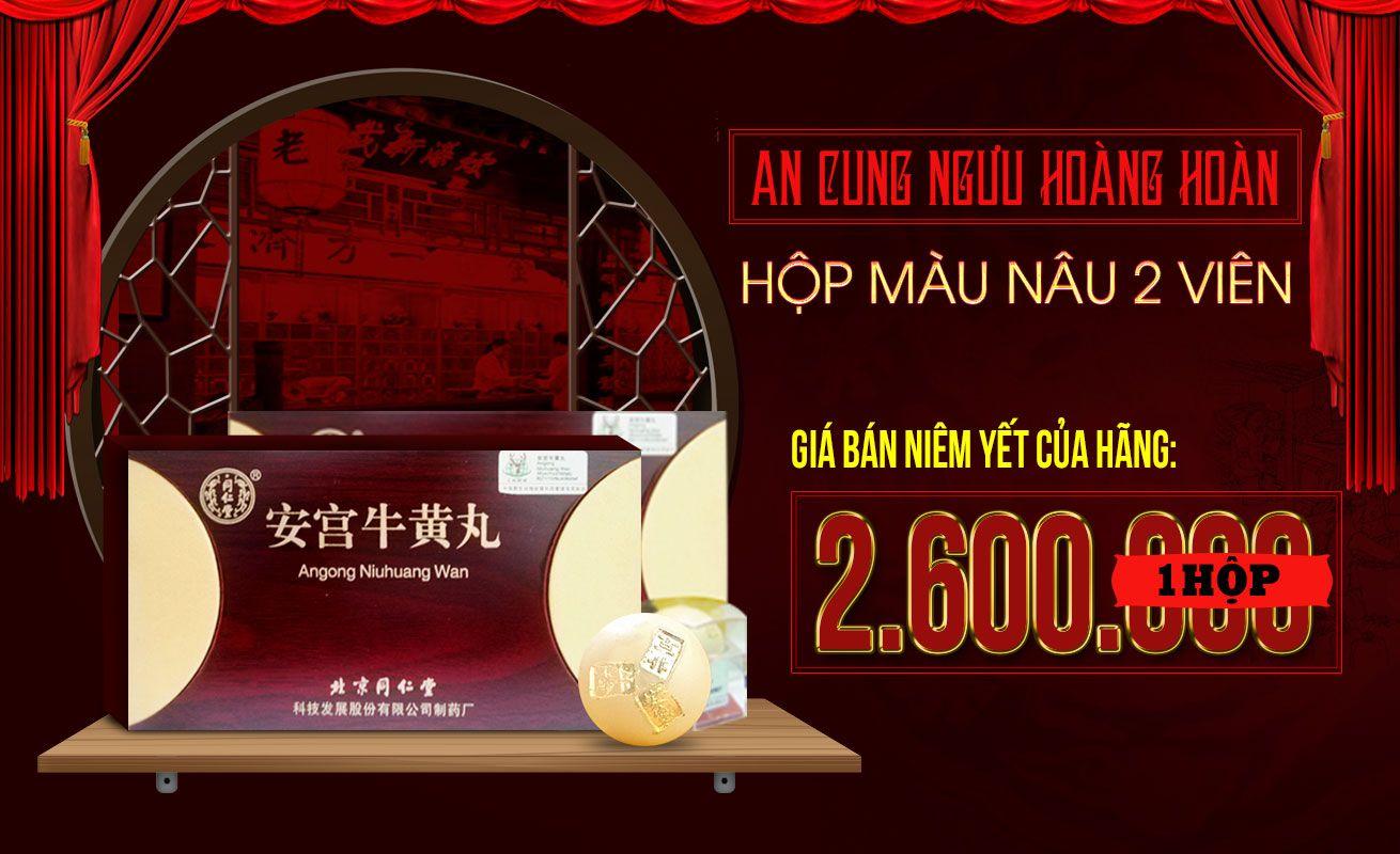 Giá bán niêm yết của hãng Đồng Nhân Đường Trung Quốc